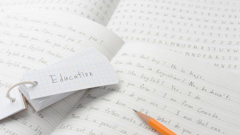中学生が英語の文法につまずいた時に必要な勉強方法とは?