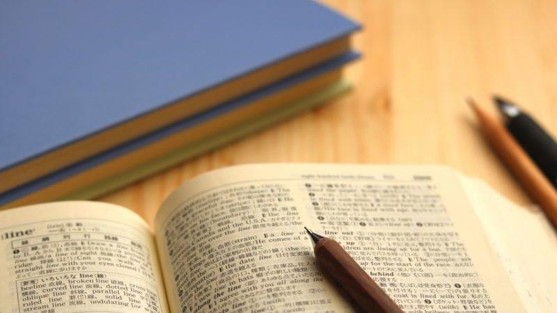 夏期講習6つのポイント!英語も含む成績保証制度!
