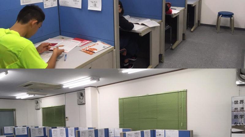 9月19日(火) 通常授業 & 定期テスト対策授業 実施中。